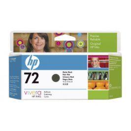 HP C9403A - originál