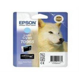 Epson T0965 - originál