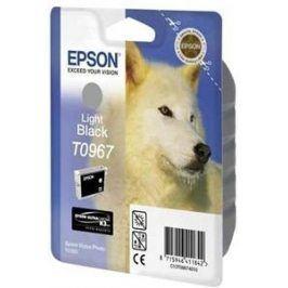 Epson T0967 - originál