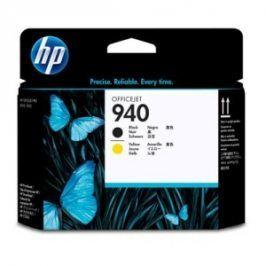 HP C4900A - originál