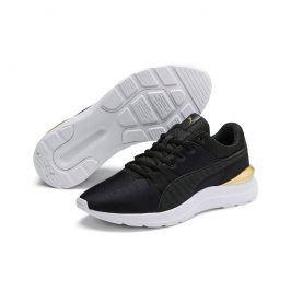 Dámské módní botasky Puma